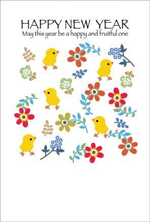 小鳥のイラスト画像2017年酉年年賀状かわいい小鳥のイラスト
