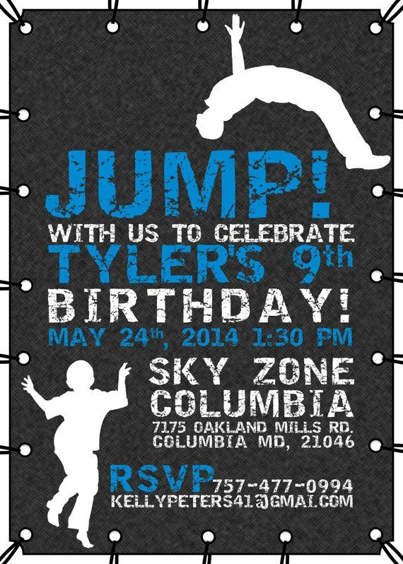 Jump Trampoline Park Birthday Party Invitation Products Birthday