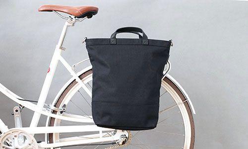 Fahrradtaschen Von Zimmer So Schon Wie Radfahren Fahrradtasche Fahrrad Gepacktragertasche Taschen