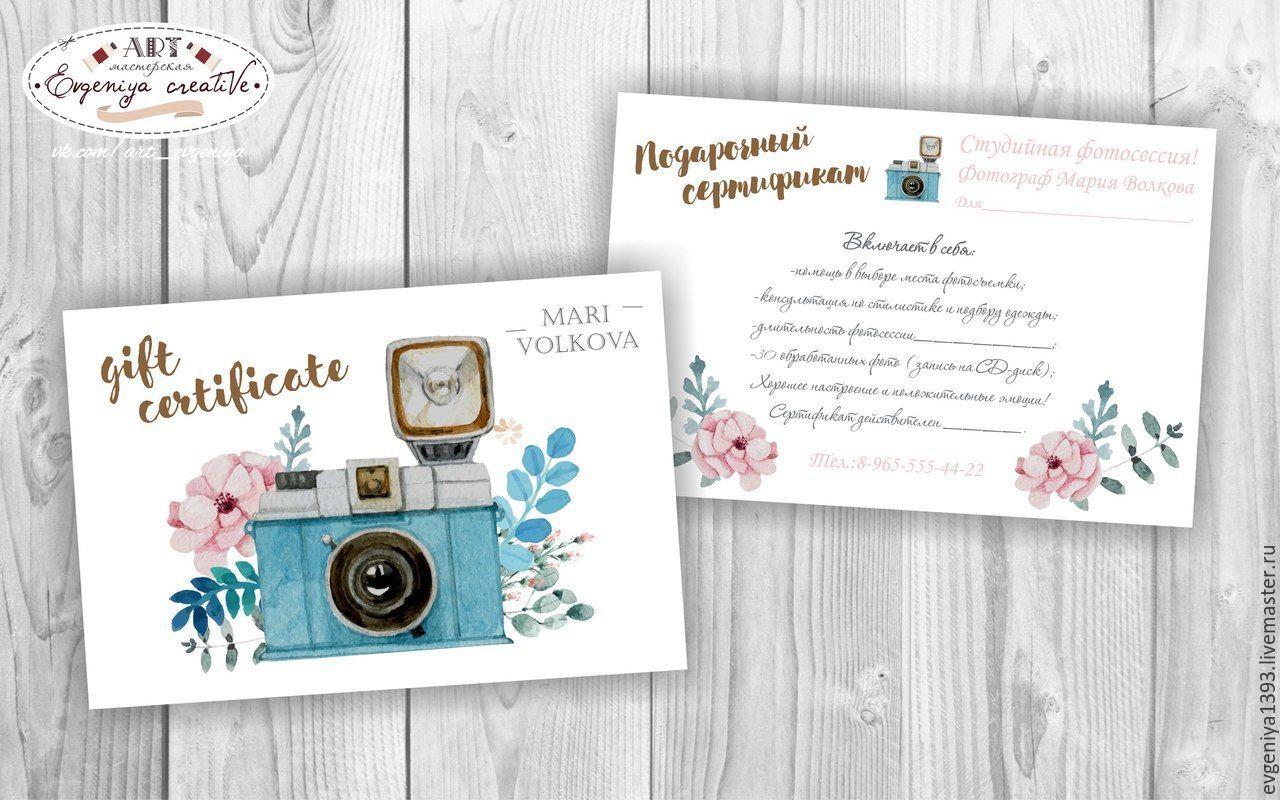 Ищу модель для свадебной фотосессии как жили