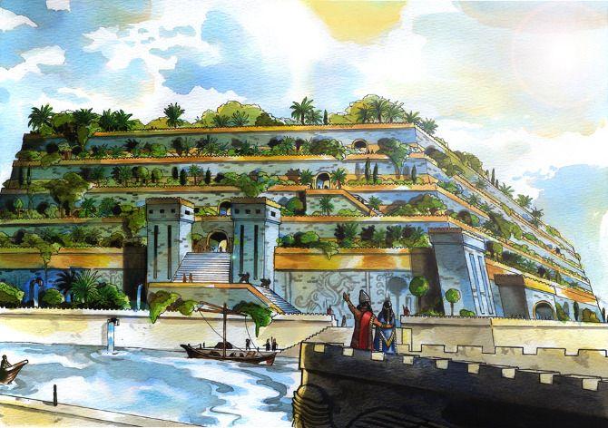 Pix For Nebuchadnezzar Ii Hanging Gardens Hangender Garten Gartenbilder
