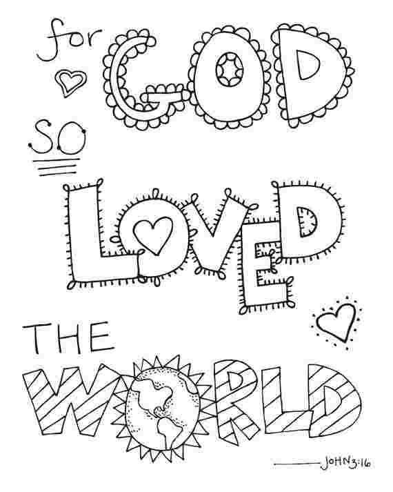 Pin By Traci Dunne On Church In 2020 Bible Verse Coloring Page