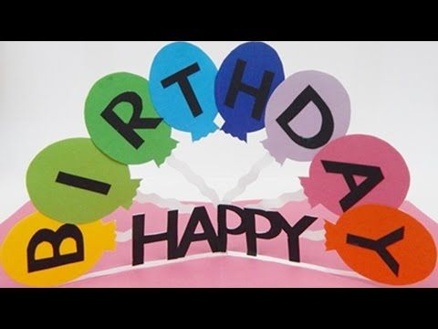How To Make A Happy Birthday Pop Up Card Greeting Card Diy Tutorial Free Pattern Pop Up Card Templates Birthday Cards Happy Birthday Cards Diy