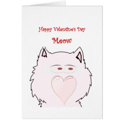 Valentine's Day Greeting Card - Saint Valentine's Day gift idea couple love girlfriend boyfriend design