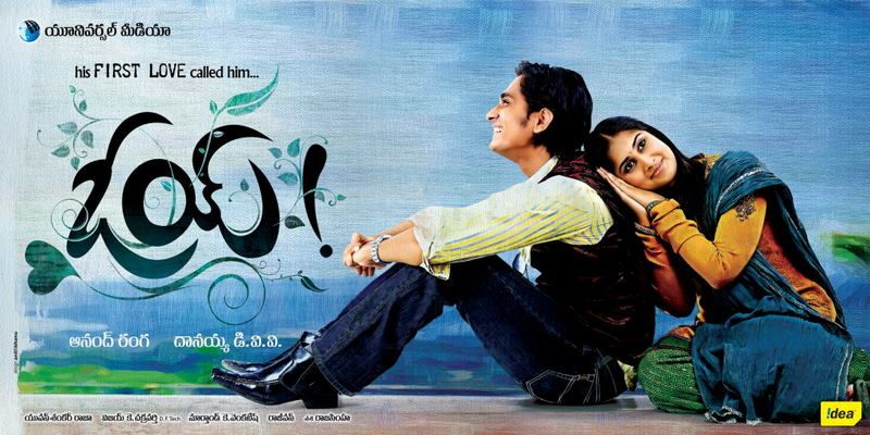Oye Telugu Movie Wallpapers All Pics Gallery Movie Wallpapers Movies Telugu Movies