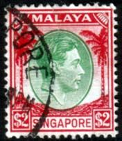 Singapore 1948 King George VI SG 14 Fine Used SG 14 Scott 19 Other Malayan Stamps Here