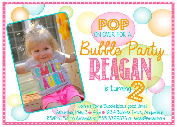 bubble birthday party invitation in 2018 birthdays and