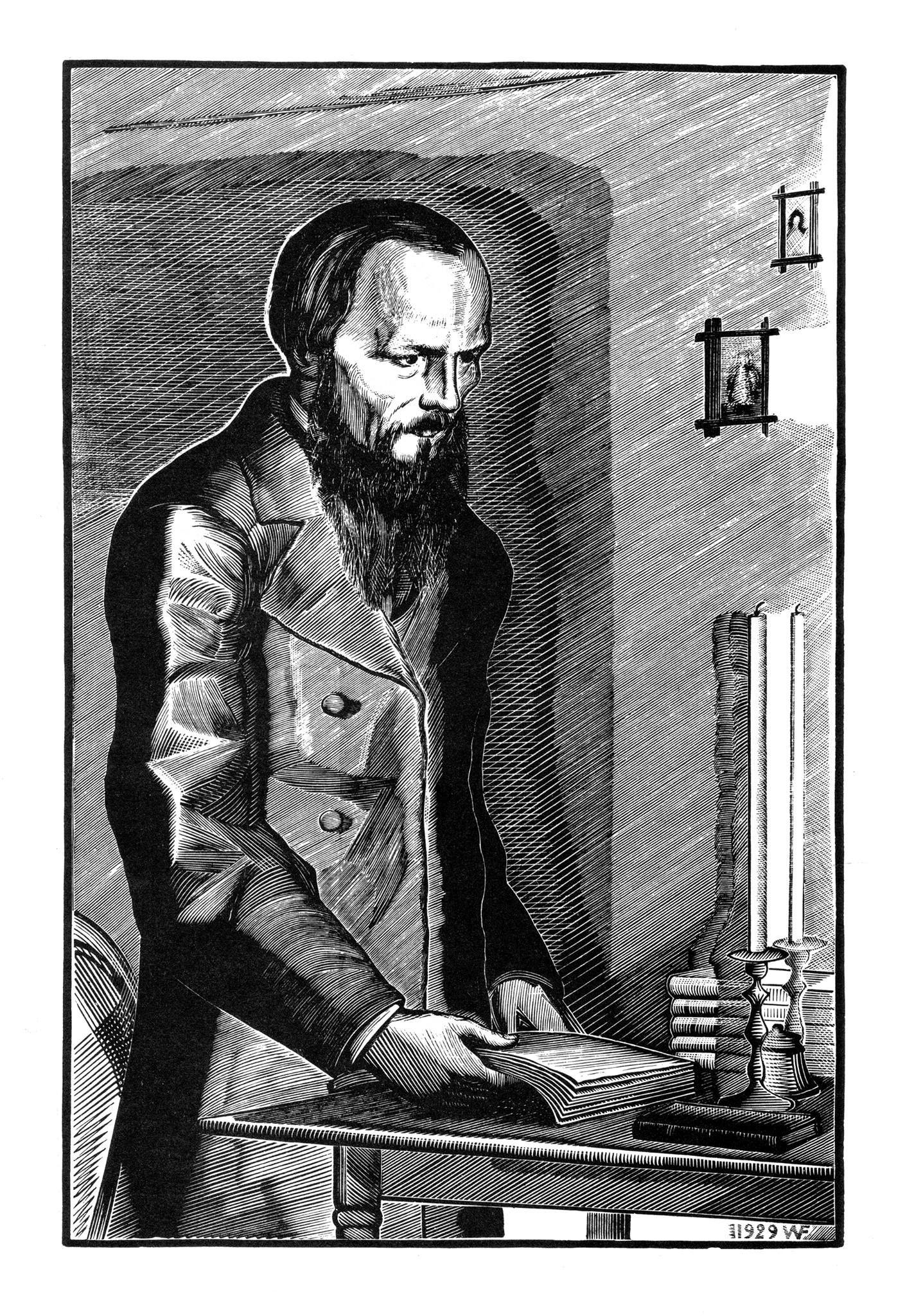 Vladimir Favorsky Portrait Of Fyodor Dostoyevsky Arte