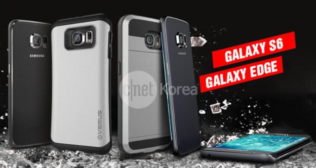 Samsung Galaxy S6 Edge renders uitgelekt!