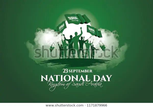 Vector Illustration National Holiday Kingdom Saudi Stock Vector Royalty Free 1171879966 Stock Images Free Saudi Flag Vector Illustration