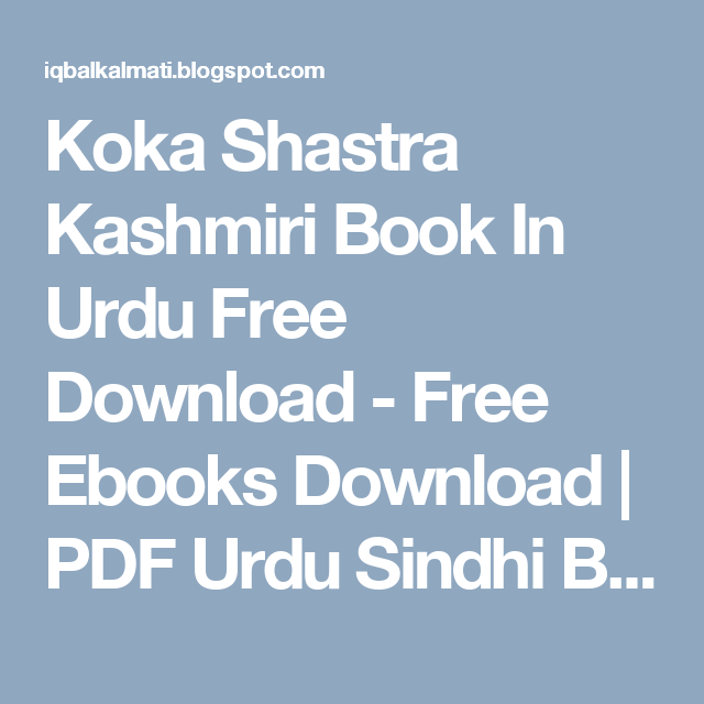 koka pandit book of black magic in urdu pdf downloadgolkes