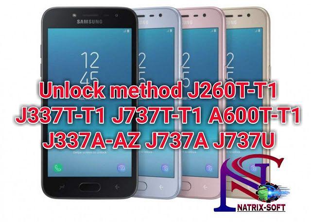 ناتركس سوفت فك شفرة J260t T1 J337t T1 J737t T1 A600t T1 J337a