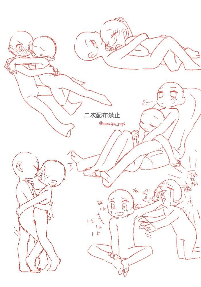 (10) ทวิตเตอร์ | HOW - 2 | Pinterest | Drawings, Pose and Chibi
