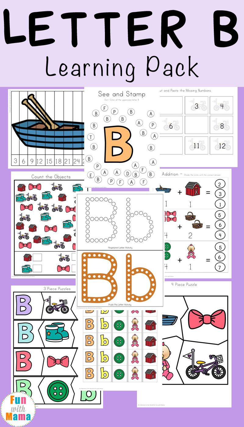 Printable Letter B Activities For Preschool Including Crafts, Worksheets,  Handwriting And Tracing Pages As Well As Kindergarten Activities Via  @funwithmama