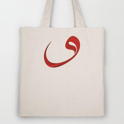 Vav Tote Bag by creaziz - $18.00