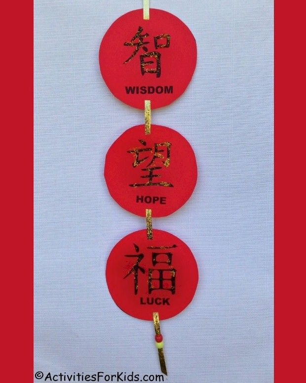 Art Ideas Ourselves Topic: Chinese Characters Printable Craft For Kids