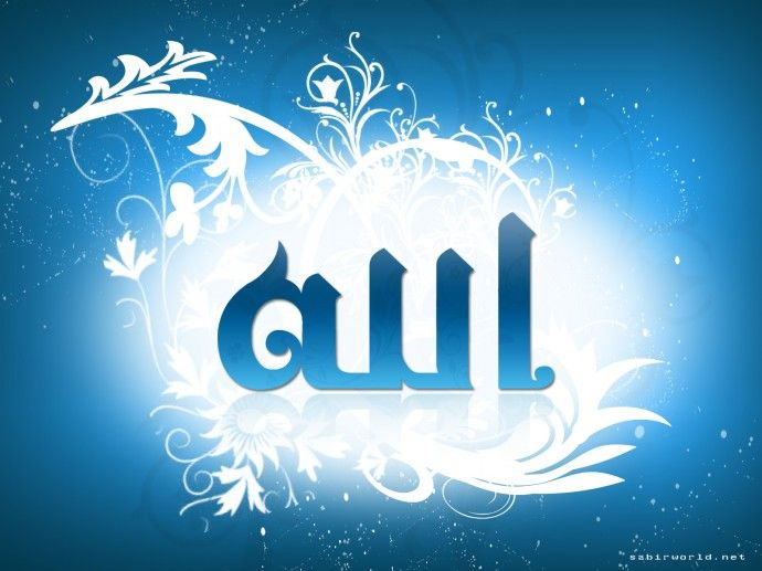 Allah the only God .