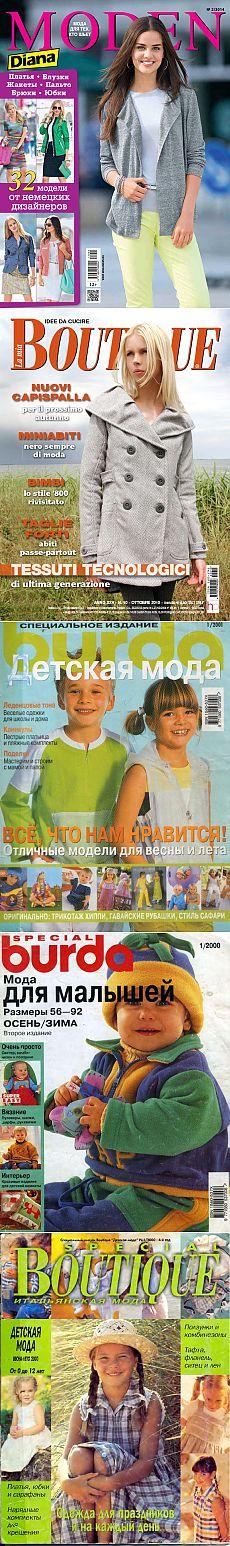По шитью - Журналы - Каталог файлов - ЛИНИИ ЖИЗНИ