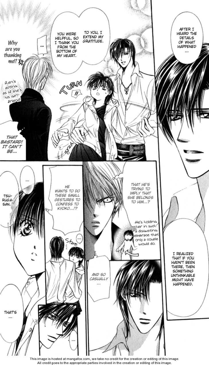 Skip Beat 94 Page 11 HAHAHHA Sho's face in the middle