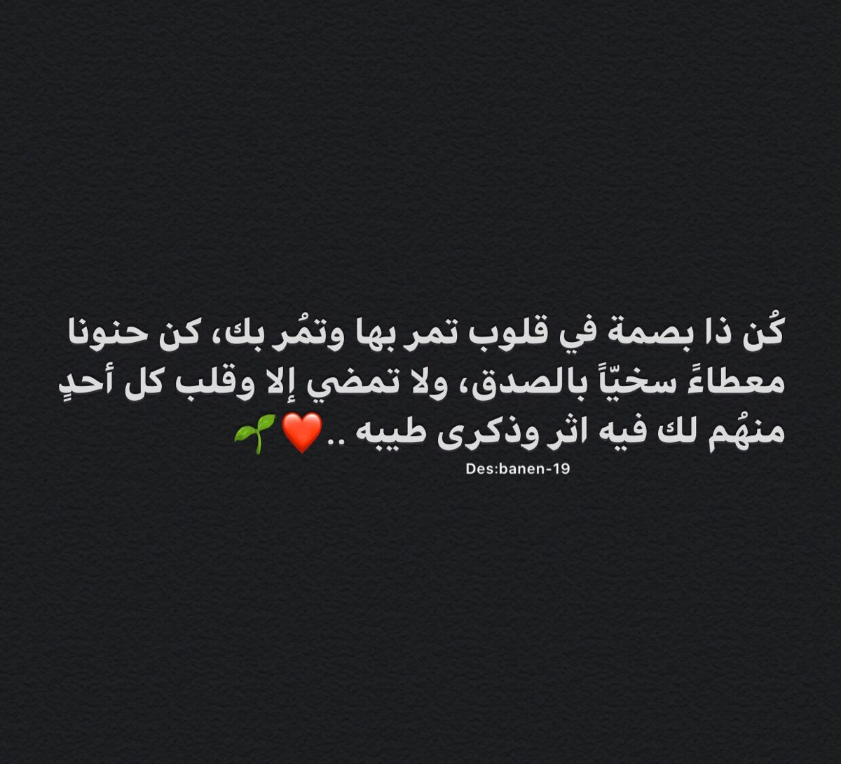 Pin By أ ي أ م أ ل س ـع أ د ه ـ On صور متنوعه Calligraphy Arabic Calligraphy