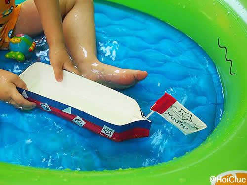 ぼくだけの わたしだけの 宝船 牛乳パックで簡単手作り水遊び