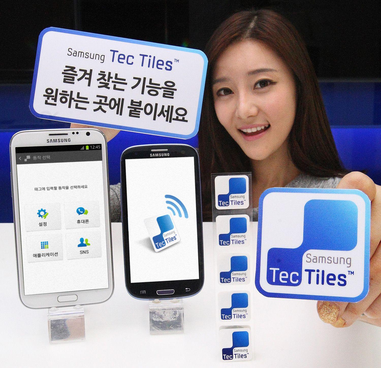 삼성전자, NFC 액세서리 '삼성 텍타일' 출시