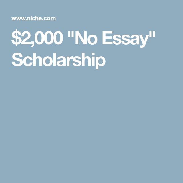 college prowler 2 000 no essay scholarship