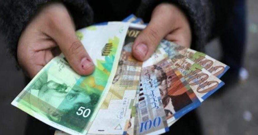 ارسال كشف اخر من الاسماء هم عباره عن 20 اسم لوزارة الماليه من الاخوة المقطوعه رواتبهم اضافه لكشفين سابقين من الاسماء كنت قد Us Dollars Personalized Items Money