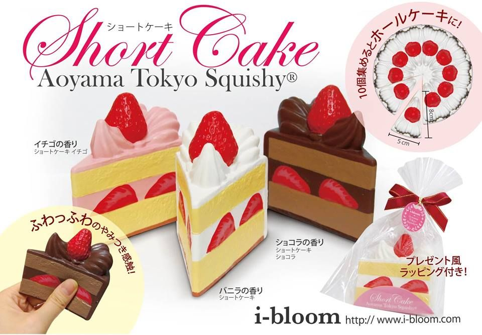 Super soft slow rising realistic jumbo strawberry shortcake squishy from i-bloom Japan Comes in detailed i-bloom packaging Pack size approx 12cm 3
