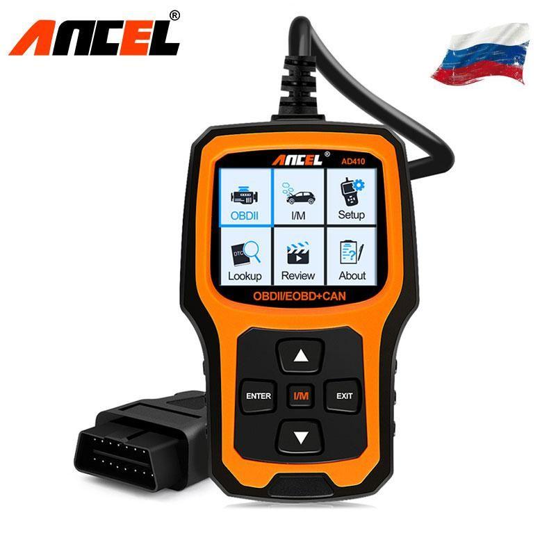 OBD2 Scanner OBD Car Diagnostic Auto Diagnostic-Tool ANCEL