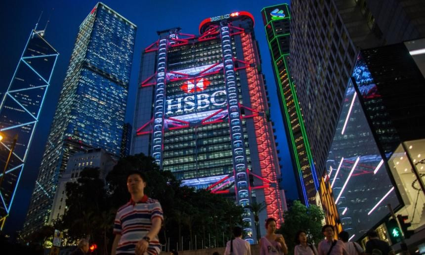 Norman Foster's Hong Kong HSBC headquarters – a history of cities in 50 buildings, day 45 http://trib.al/DvVeB07