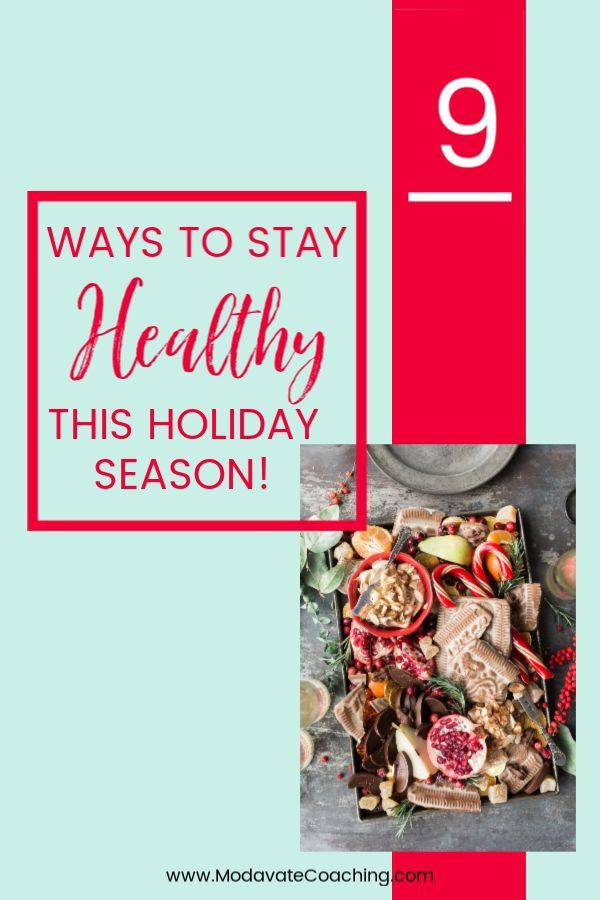 9 Ways to stay healthy this holiday season! I think it's safe to say when you hear the words holiday...