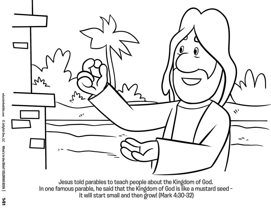 - Buck Denver Asks... What's In The Bible? Coloring Book (With