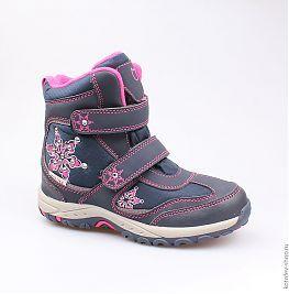 обувь детскую купить тула