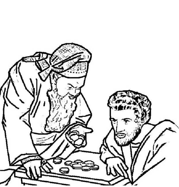 Judas Iscariot Sells Jesus For 30 Pieces Of Silver Sunday School
