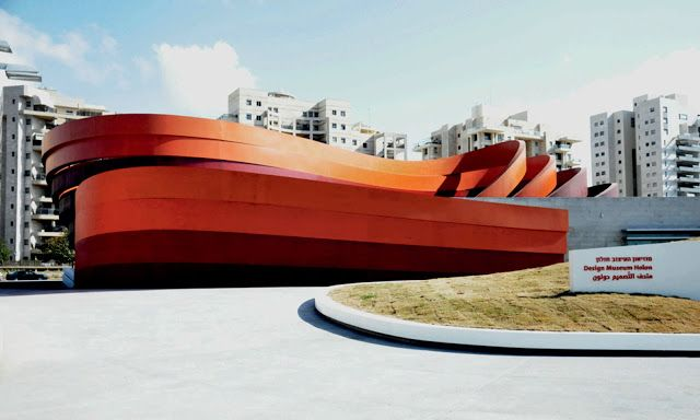 DESIGN MUSEUM HOLON BY RON ARAD ARCHITECTS