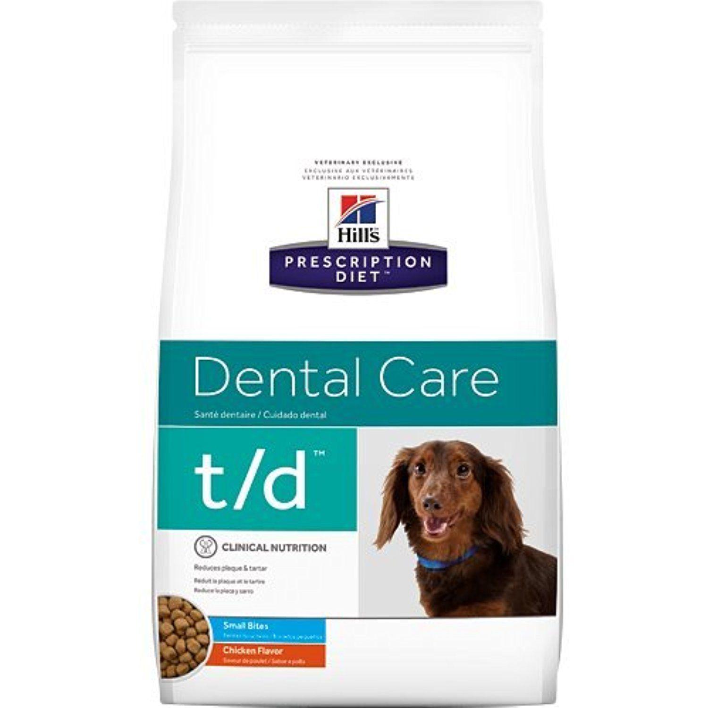 Hills pet nutrition td canine dental care small bites