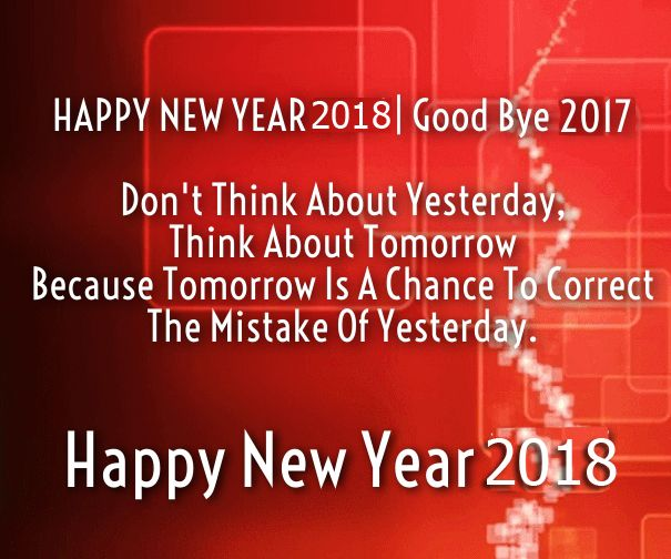 happy new year 2018 and good bye 2017
