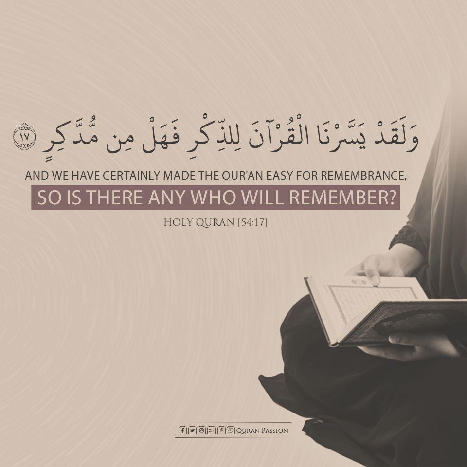 خطوات لتتدبر القرآن في رمضان 1 حمل كتاب أول مرة أتدبر القرآن في هاتفك بحيث تستطيع الوصول إليه كل لحظة 2 قبل أن تقر Quran Quotes Learn Islam Islamic Quotes
