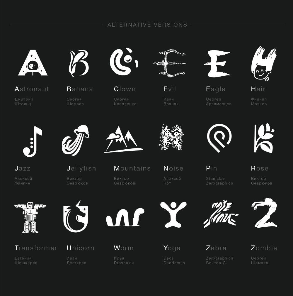 logo design alphabet version