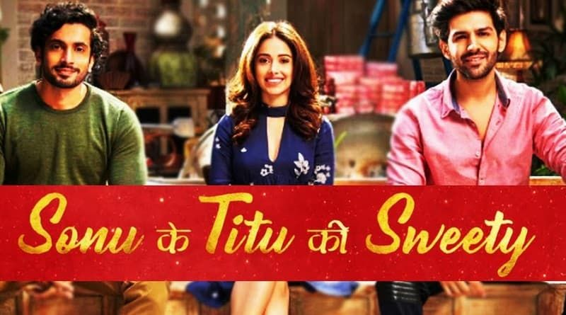 sonu ke titu sweety songs download