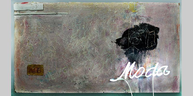 REALIDAD SUBLIMADA. YENY CASANUEVA Y ALEJANDRO GONZALEZ. PROYECTO PROCESUAL ART
