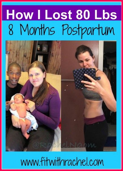 How To Lose Post Baby Weight | Health and Fitness Tips ...