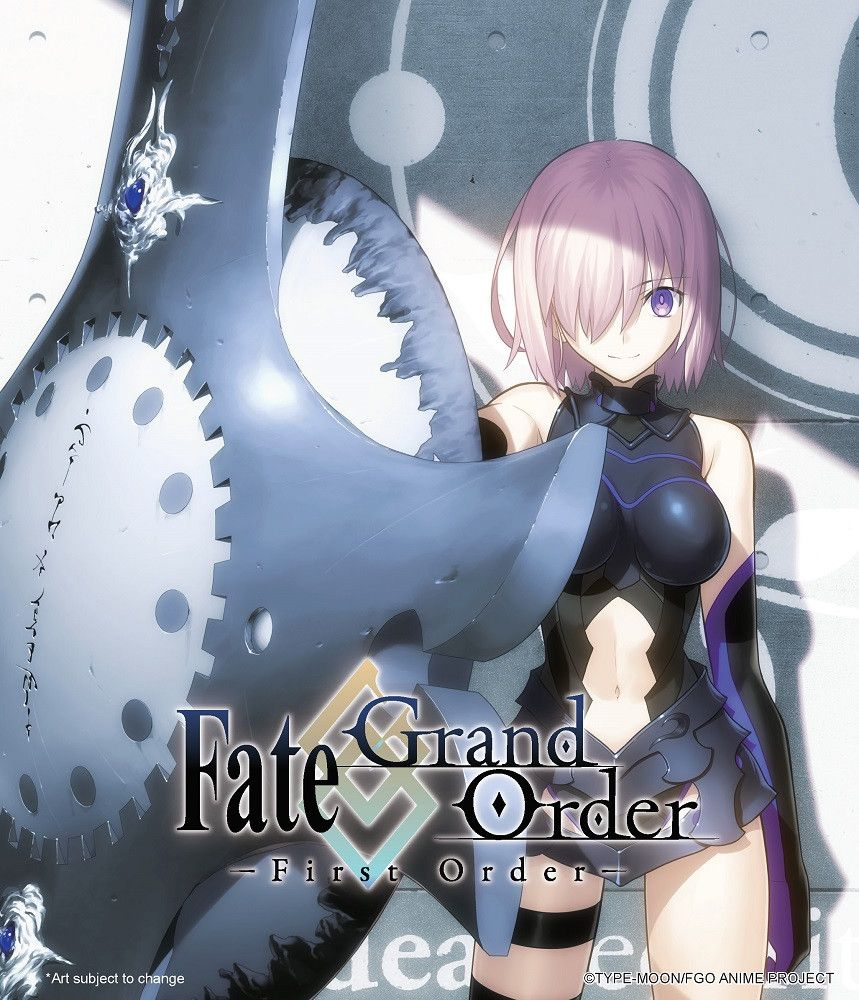 Anime Review Fate/Grand Order First Order (2016) Special