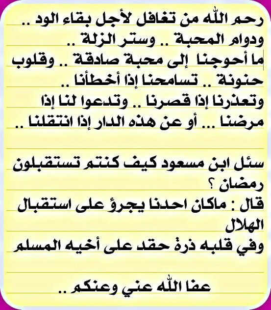 Pin By Mohammad Al Anzy On Quotes Quotes Math Sheet Music