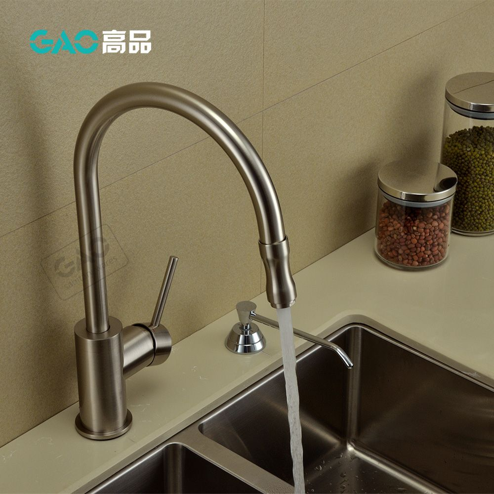 German Export Gao Copper Pulling Type Kitchen Faucet Hot And Cold