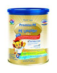 حليب بروميس جولد المكمل الغذائي Kids Nutrition Healthy Organic Healthy Kids