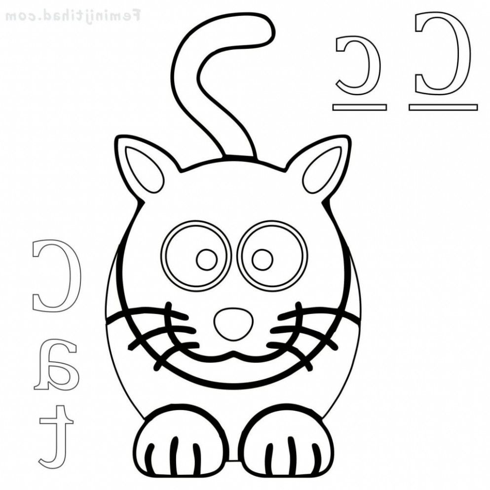 You Will Never Believe These Bizarre Truths Behind Crayola Hello Kitty Coloring Pages Colorin Hello Kitty Colouring Pages Kitty Coloring Hello Kitty Coloring