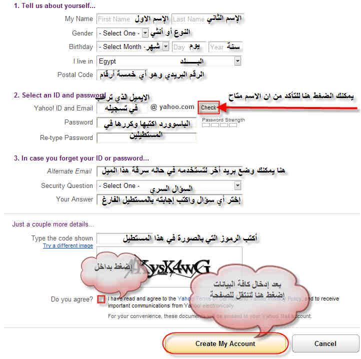 طريقة انشاء ايميل على الياهو شرح انشاء ايميل ياهو Blog Posts Sayings Word Search Puzzle