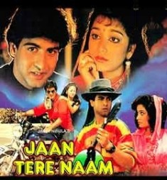 Jaan Tere Naam 1992 Mp3 Songs Download Mp3 Song Mp3 Song Download Songs